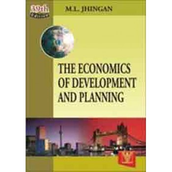 The Economics of Development and planning (39th Edition) by M.I. Jhingan