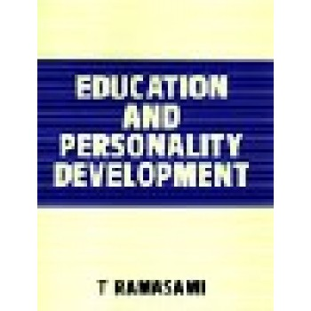 Education and Personality Development by T. Ramasami