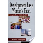 Development Has A Woman's Face by Krishna Ahoojapatel