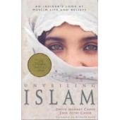 Unveiling Islam: An Insider's Look at Muslim Life and Beliefs by Ergun Mehmet Caner, Emir Fethi Caner, Richard Land