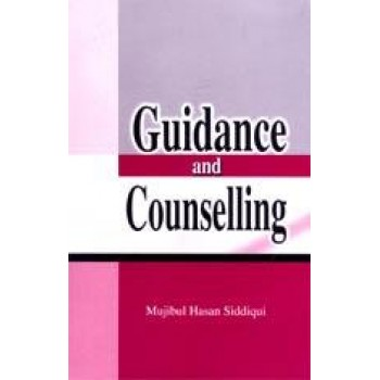 Guidance and Counseling by Mujibul Hasan Siddiqui
