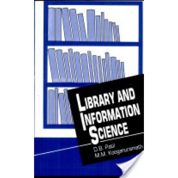 Library and Information Science by D.B. Patil