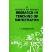 Teaching of Mathematics: Modern Methods by T. Swarupa Rani