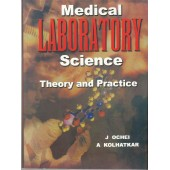 Medical Laboratory Science:  Theory  and Practice