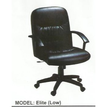 Elite Chair (Low)