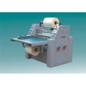 Laminating Machine (Photo)