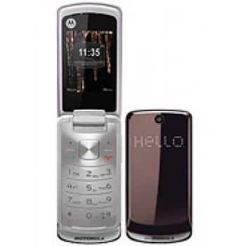 Motorola Ex 212