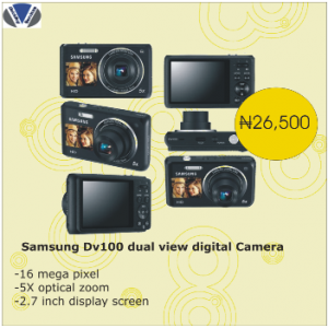 Quickbuy: Samsung DV100